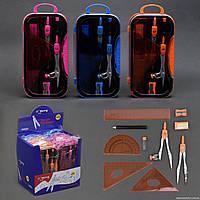 Готовальня 555-676 (144) 3 цвета, 10 предметов, ЦЕНА ЗА 1ШТ