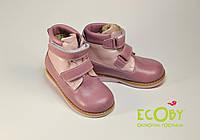 Ботинки ортопедические Екоби (ECOBY) #204Lp