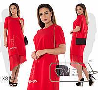 Платье из крепа с шифоном. Большие размеры, батал. Разные цвета