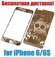 Захисне скло з малюнком черепа на 2 сторони для iPhone 6/6S золото, фото 1