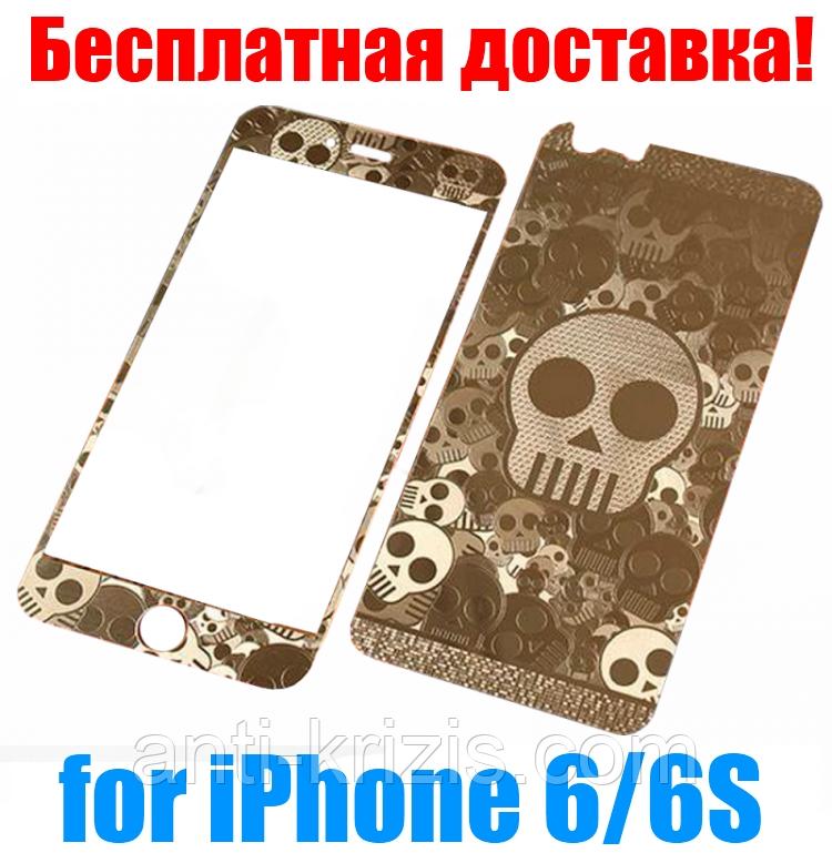 Захисне скло з малюнком черепа на 2 сторони для iPhone 6/6S золото