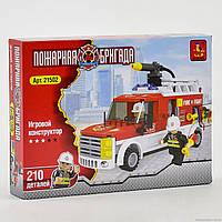 AUSINI 21502 (48) пожарная машина, 207 дет, в кор-ке