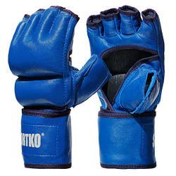 Битки кожанные с открытыми пальцами Sportko арт. ПК-5 (размер L)