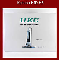 Ксенон HID H3 (HID комплект для автомобиля) 6000k!Опт