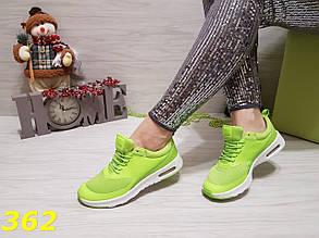 Кроссовки мятно-зелёные