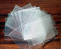 120*90 - 1 упак (100 шт) пакеты под запайку