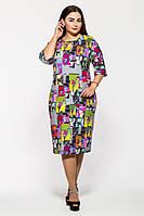 Платье Эмма 1126 пепельная, фото 1