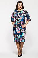 Платье Эмма 1126 принт, фото 1