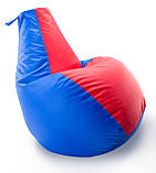 Крісло груша «Комфорт Комбі» з тканини Оксфорд 420, фото 3