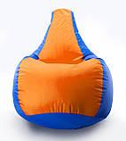 Крісло груша «Комфорт Комбі» з тканини Оксфорд 420, фото 5
