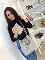 Женская сумка + кошелек в расцветках, Фабричный Китай