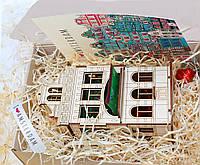 Подарочный набор «Я люблю Амстердам»