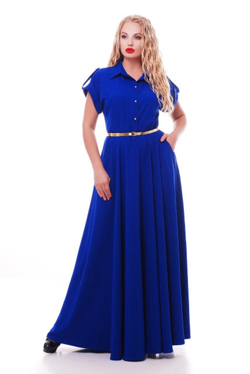 Платье Алена электрик р 48-54