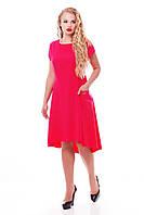 Платье Милана 1125 к/р малиновое