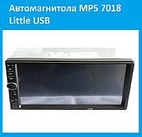 Автомагнитола MP5 7018 Little USB!Опт