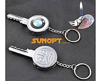Зажигалка-брелок карманная Ключ от BMW №4160-4