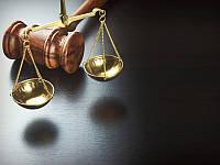 Представництво по кримінальним справам