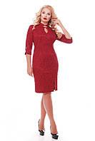 Платье Лира 1161 бордо, фото 1