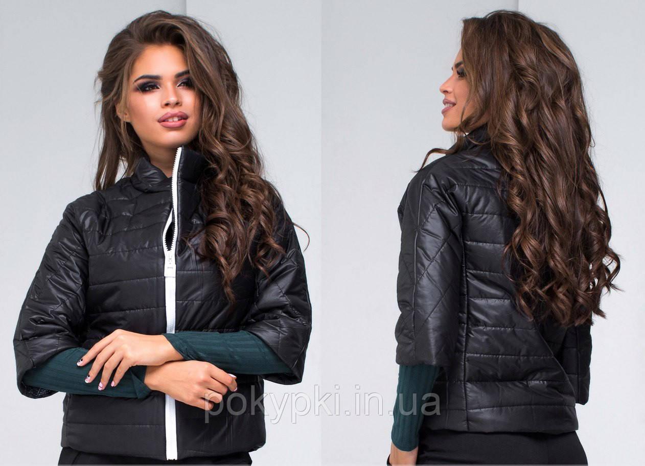 e712527b913 Короткая женская куртка демисезонная рукав 3 4 черная плащевка -