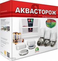 Системы защиты от потопа Аквасторож Классик 2*15 Готовый проводной набор (aquatn01), фото 1