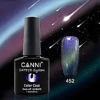 Гель-лак хамелеон Canni 452 серебристо-сине-фиолетовый 7,3ml