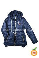 Демисезонная куртка парка для мальчика (6-10 лет)