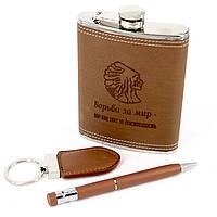 Фляга для алкоголя и подарочная ручка А119-1