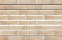CerradRetro Brick Salt 65x245