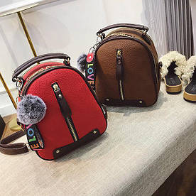Сумка-рюкзак для дівчини
