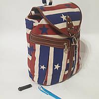 Женский модный рюкзак stars, фото 1