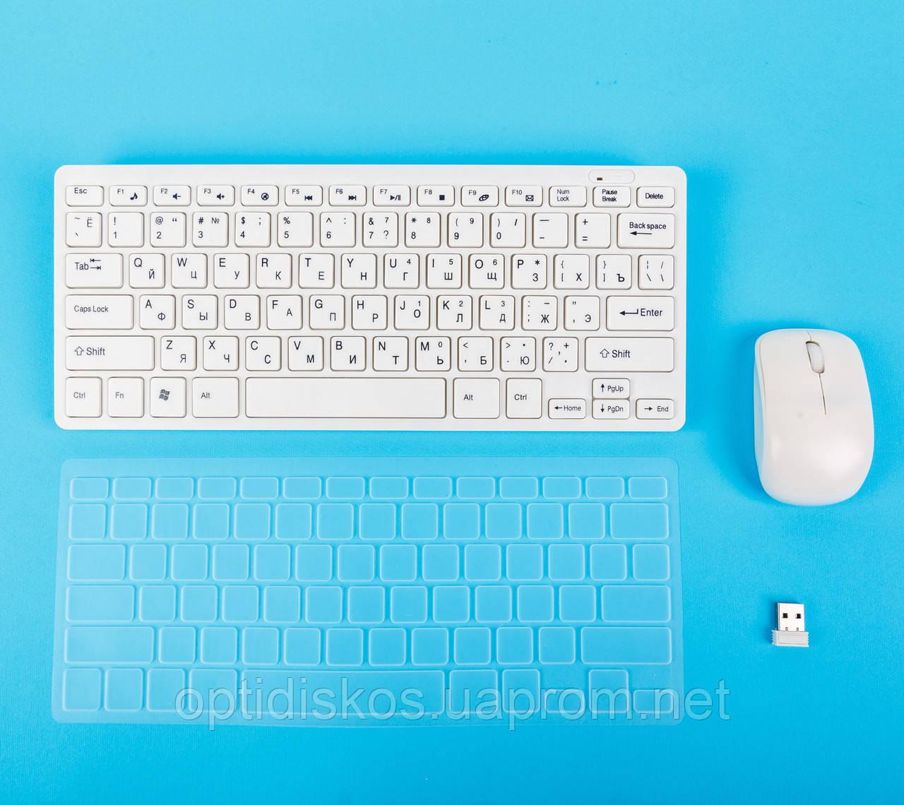 Набор мини беспроводная клавиатура + беспроводная мышь UKC, K03, белый
