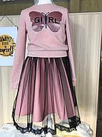 Нарядный костюм с люрексом для девочек 134-152 роста Бабочка