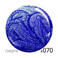 Декоративный лак Naomi 070 (синий перламутровый), 12 мл
