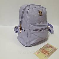 Рюкзак женский blue, фото 1