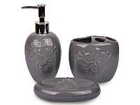 Набор для ванной комнаты 3 пр. керамический серый Узоры, Lefard