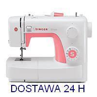 Швейная машина SINGER 3229, фото 2