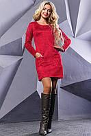Замшевое платье с нашивкой и карманами (разные цвета)