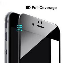Защитное стекло 5D для телефона iPhone 7 Plus/ 7s Plus