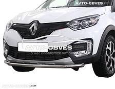 Защитный ус для Renault Captur 2016 - ...