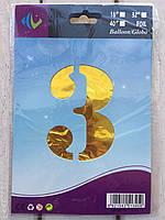 """Фольгированные шары цифры """"3"""" 16"""" (40 см) Золото Balloons"""