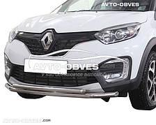 Дуга нижнего бампера двойная Renault Captur 2016 - ...