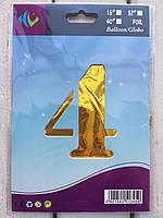 """Фольгированные шары цифры """"4"""" 16"""" (40 см) Золото Balloons"""