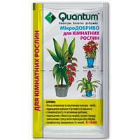 Микроудобрение для Комнатных растений,  6+6мл.