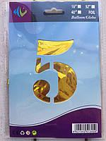 """Фольгированные шары цифры """"5"""" 16"""" (40 см) Золото Balloons"""