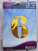 """Фольгированные шары цифры """"6"""" 16"""" (40 см) Золото Balloons"""