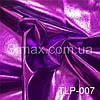 Кожа искусственная Фиолетовый