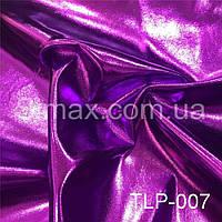 Кожа искусственная Фиолетовый, фото 1