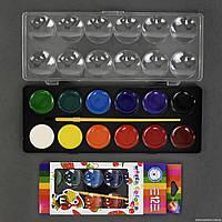 Краски акварельные для рисования 01426 (144) 12 цветов, с кисточкой, в коробке
