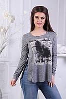 Кофточка женская с разрезами 24156, фото 1