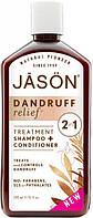 Лечебный шампунь и кондиционер от перхоти 2-в-1 Dandruff Relief™ Jason (США)
